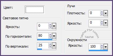 24.jpg/4337747_24 (361x180, 25Kb)