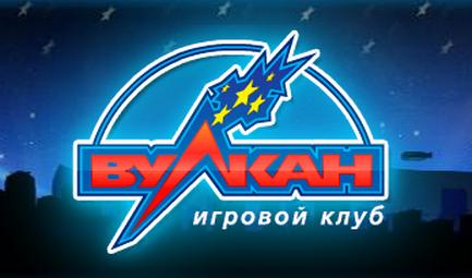 1868538_vylkan_1_ (433x255, 207Kb)