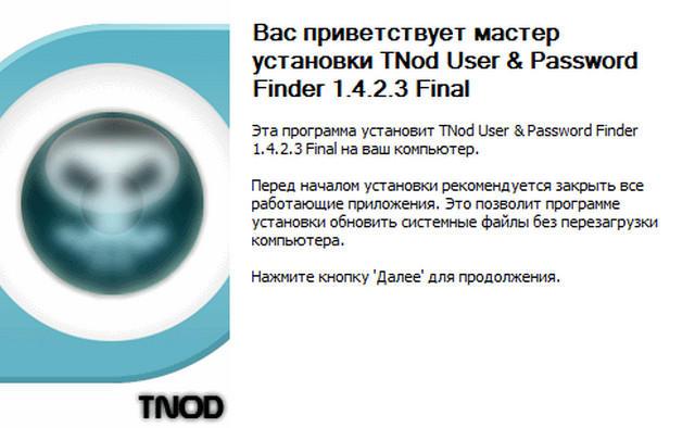 TNod (640x394, 144Kb)