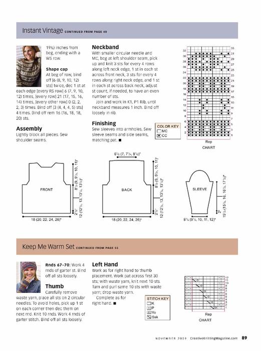 Creative Knitting Nov 2009_89 (521x700, 189Kb)