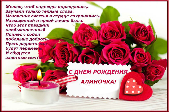 Поздравление с днем рождения галине красивые поздравления 962