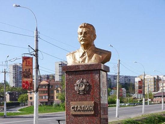 http://img0.liveinternet.ru/images/attach/c/4/122/460/122460872_stalin_.jpg