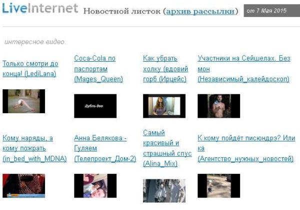 интнресное видео (600x419, 36Kb)