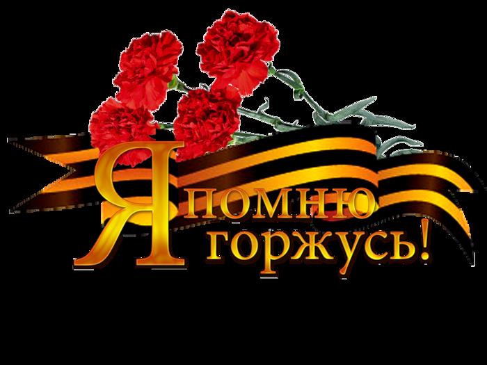 корел 8 скачать бесплатно русская версия