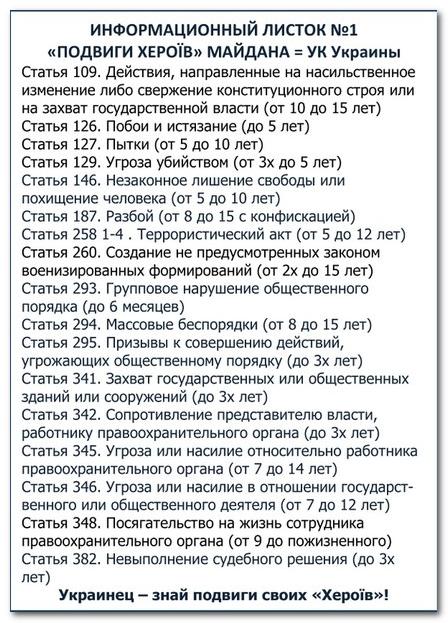 http://img0.liveinternet.ru/images/attach/c/4/122/465/122465528_MAI_774DAN.png