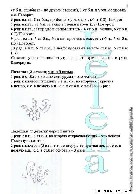 СЂ (8) (449x640, 156Kb)
