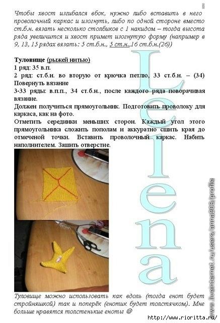 СЂ (10) (437x640, 171Kb)