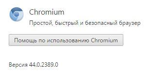 1 (309x154, 13Kb)
