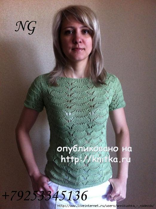 knitka-ru-azhurnaya-bluzka-spicami---rabota-natalyag-25051 (522x700, 306Kb)