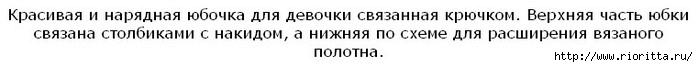 СЂРї (16) (698x67, 36Kb)