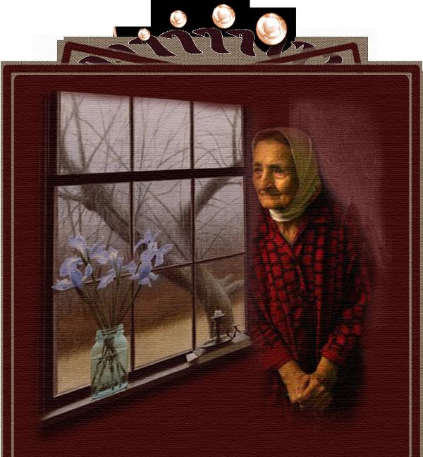Фотки старых мам лучшее 18 фотография