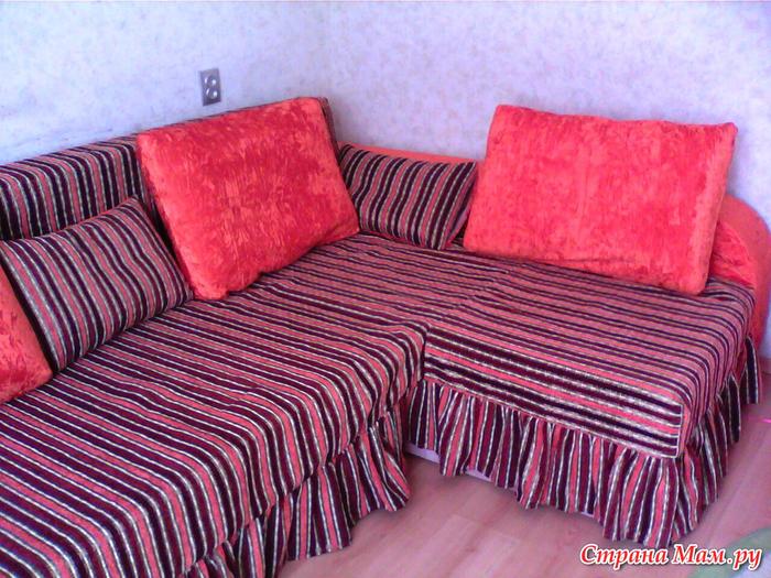 Накидка для углового дивана своими руками фото