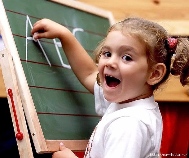 Как мотивировать ребенка изучать иностранный язык (2) (610x509, 174Kb)