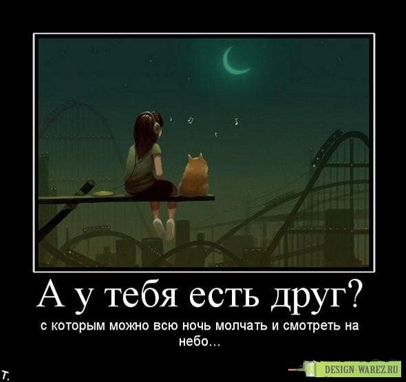 3416556_1304356817_demotivations_cats_10_koteiko_ru (590x555, 45Kb)
