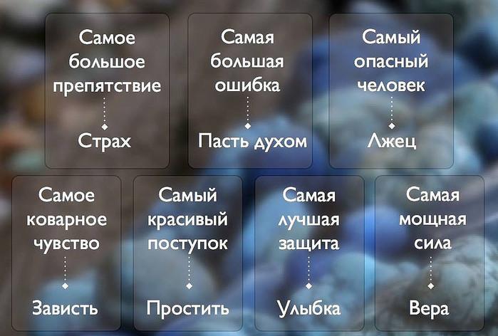 3416556_image_2_ (700x472, 94Kb)