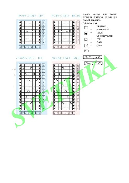 0_129664_73e64409_orig (494x700, 153Kb)