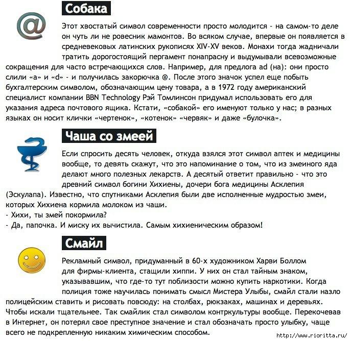 СЂСЂ (1) (685x668, 368Kb)
