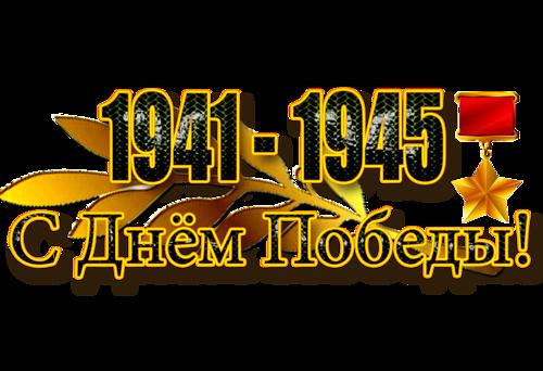 122503192_0_c935d_602bbdd9_L (500x342, 157Kb)