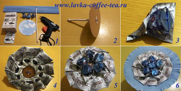 Букет чайный мастер класс - ОКТАКО