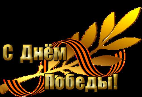 0_c934d_43994536_L (500x342, 152Kb)