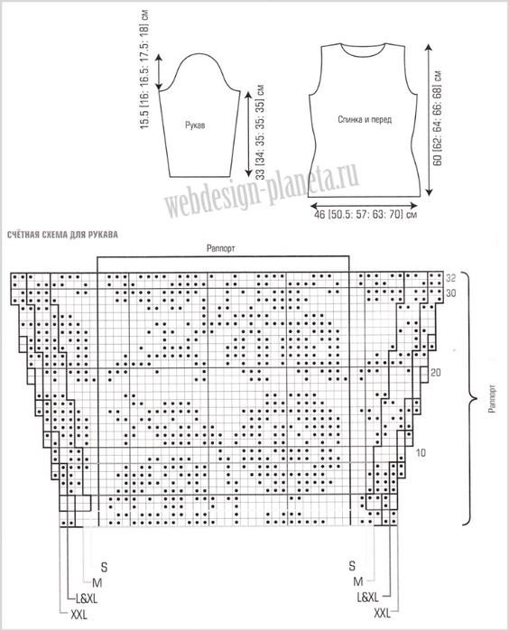 kak-vyazat-dzhemper-spitsami-s-ornamentom-iz-tsvetov-vykrojka-shema (564x700, 222Kb)