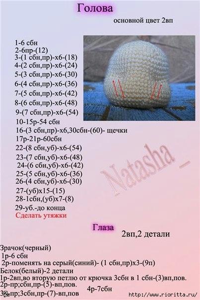 С' (1) (403x604, 151Kb)