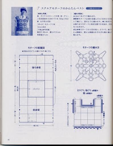 img435 (397x512, 119Kb)