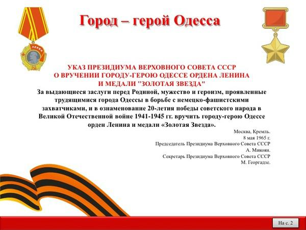 5177718_122526456_127281 (600x450, 168Kb)
