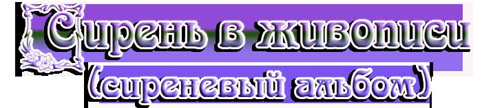 3166706_57633 (700x158, 90Kb)