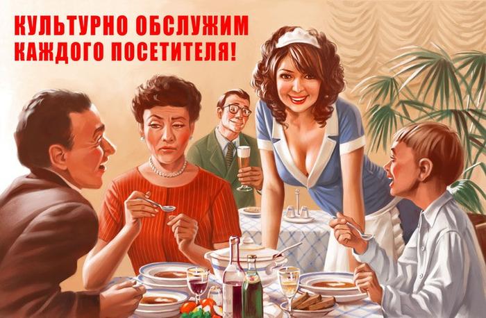 sovietpinuppt2-09 (700x458, 396Kb)