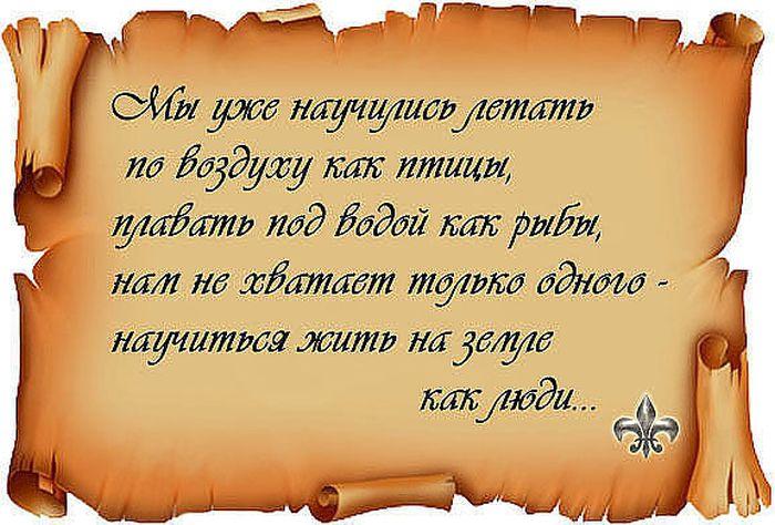 http://img0.liveinternet.ru/images/attach/c/4/122/534/122534822_6.jpg