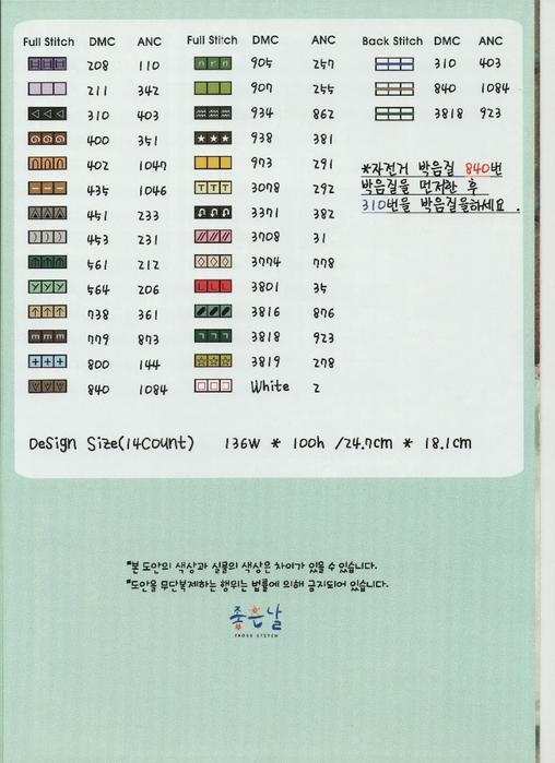 2 - Copy (508x700, 376Kb)