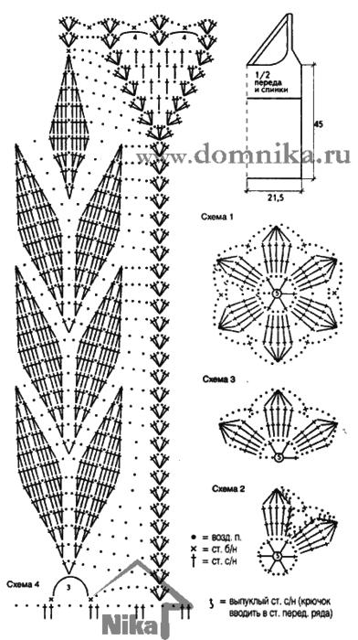 belyj-vjazanyj-top-krjuchkom (392x700, 80Kb)