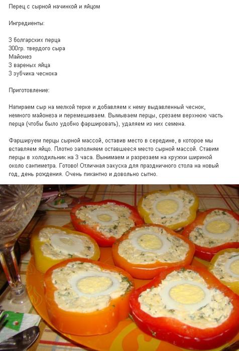 Рецепты салатов закусок недорогих