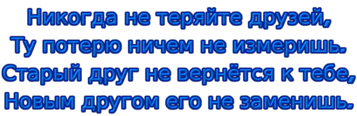 5845504_2 (700x228, 122Kb)
