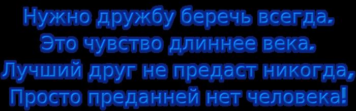 5845504_4 (700x218, 119Kb)