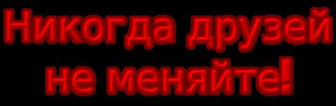 5845504_coollogo_com77272348 (477x151, 23Kb)