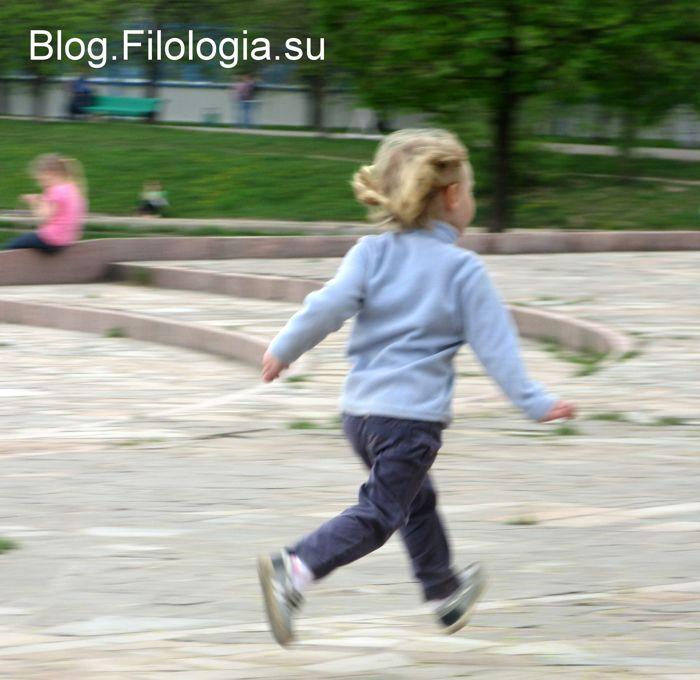 Фото убегающей девочки/3241858_deti24 (700x680, 62Kb)