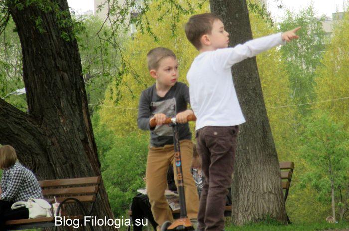 Фото двух маленьких мальчиков/3241858_deti18 (700x464, 65Kb)