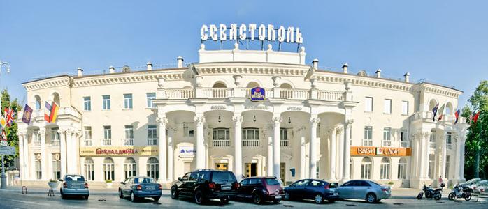 Севастополь 26 (700x300, 249Kb)