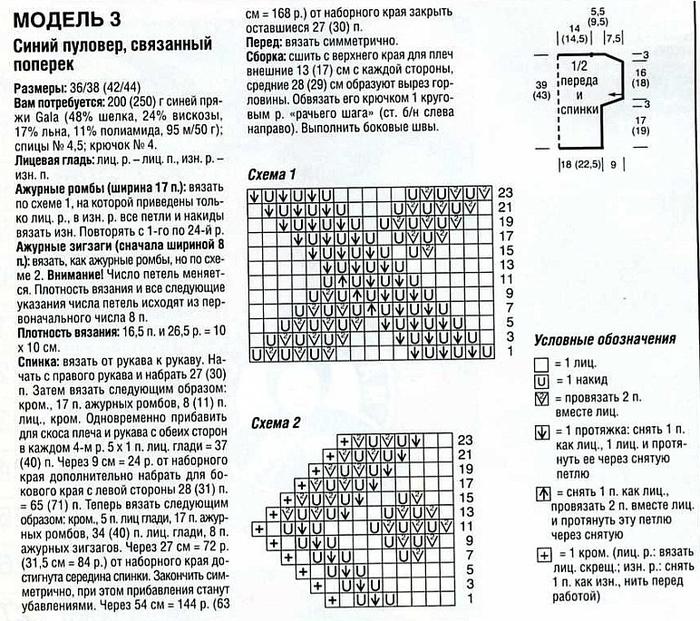 РїСѓР»2 (700x621, 415Kb)