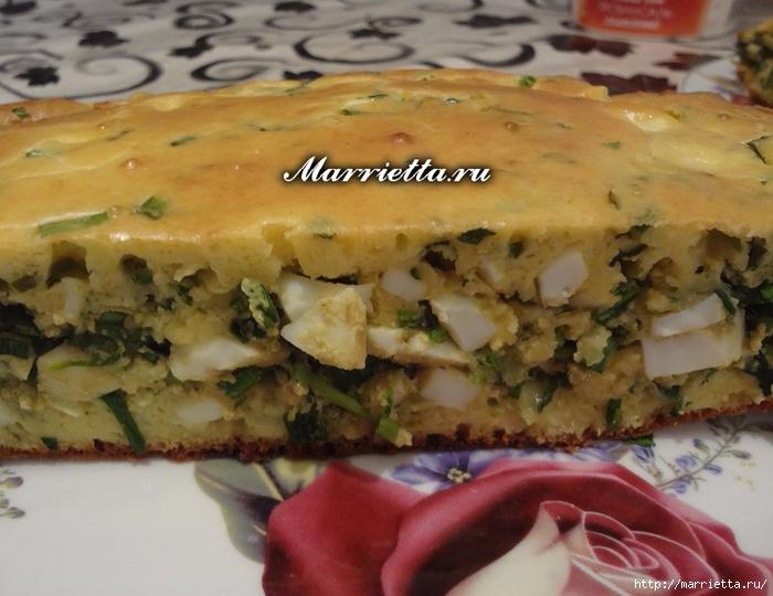Пирог с тархуном и зеленым луком (1) (700x540, 270Kb)