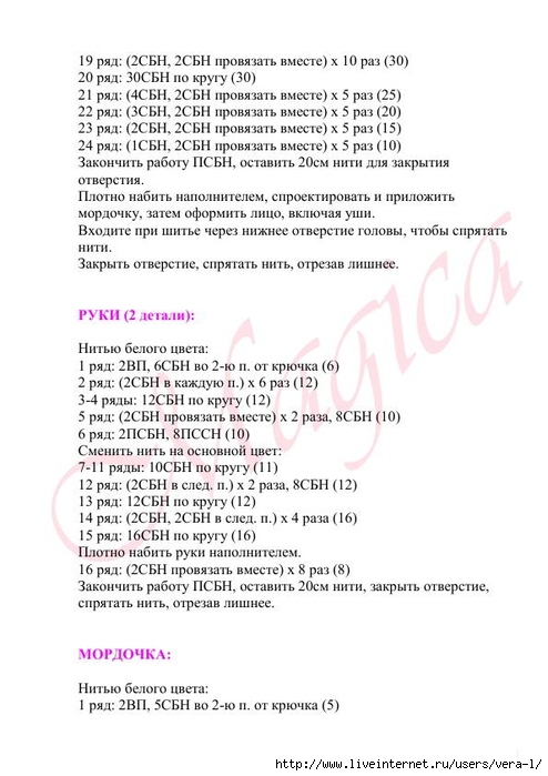Malenky_kotyonok_4 (494x700, 177Kb)