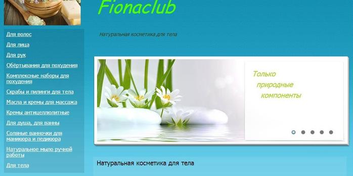 sayt_12901001583 (700x348, 198Kb)