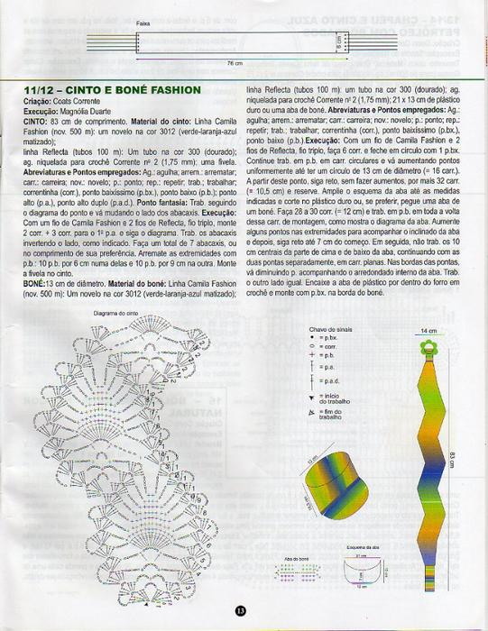 Пояс ананас 001-01 (541x700, 489Kb)