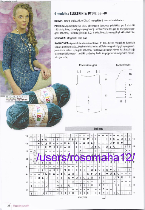 a0027 (486x700, 320Kb)