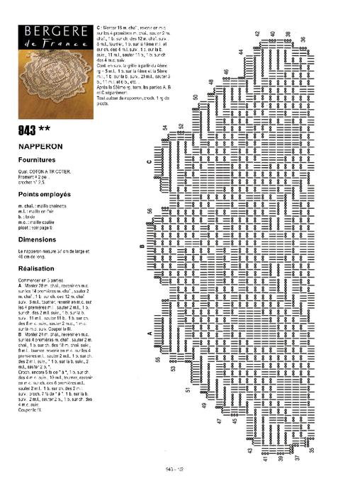 289 (494x700, 222Kb)