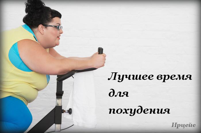 3720816_Vremya_dlya_pohydeniya3 (699x463, 33Kb)