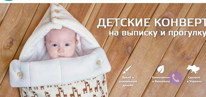 slonik_121961007665 (700x329, 258Kb)