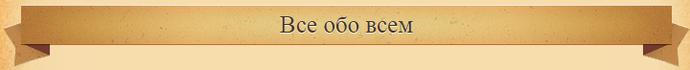 Безымянный (700x70, 47Kb)